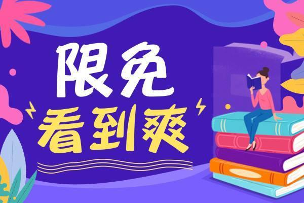 可以免費閱讀小說的電子書app