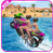 水上摩托冲浪 v1.2