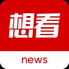 想看新闻 v4.7.2