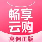 畅云享购 v1.1.3
