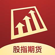股指期货交易 v1.5.0
