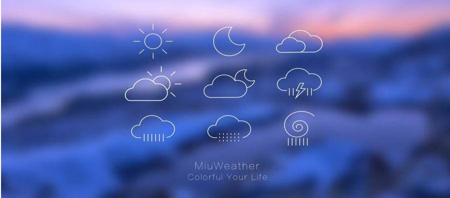 定位到乡镇的天气预报app
