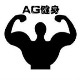 AG健身 v1.0
