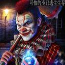 可怕的小丑逃生生存