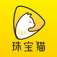 珠宝猫 v1.0.0
