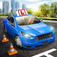 驾驶执照课程