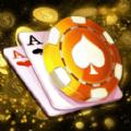 晟和棋牌 v1.0