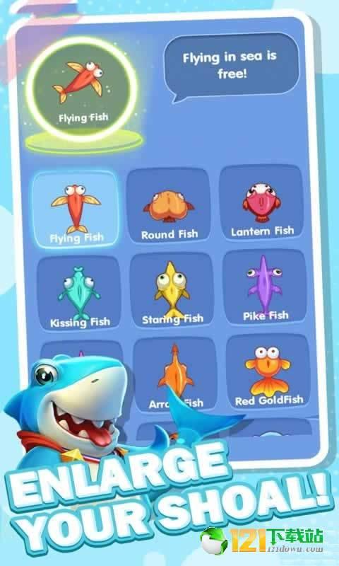 大鱼快跑图4
