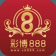 彩博888平台