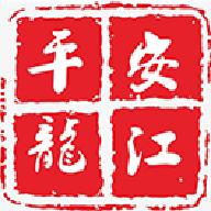 黑龙江省公安厅