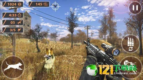 FPS猎人鸟类狩猎3D图2