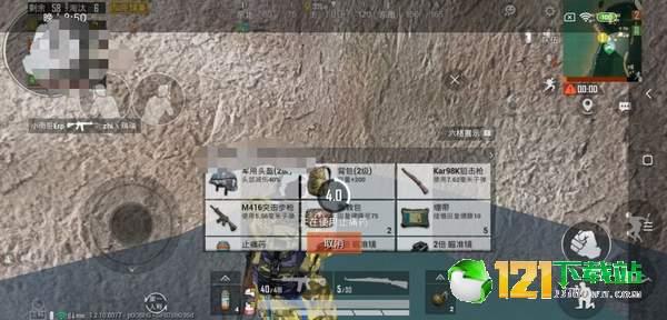 7.29和平精英魔力ML透视自瞄全功能助手图2