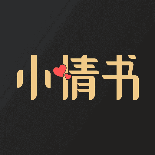 小情书婚恋交友