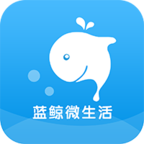 藍鯨微生涯 v1.0.1