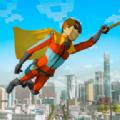 开放城市绳索英雄