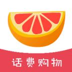 酸橙嘟嘟 v0.0.39