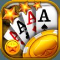 广众网棋牌 v1.0.0