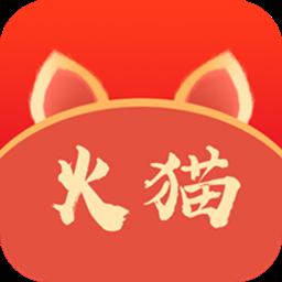 比较好用的猫语翻译器app