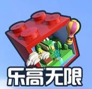 乐高沙盒助手 v1.0.1