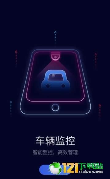 车辆安全图1
