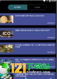 acoinr图2