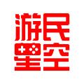 游民星空 v4.8.9
