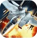 空战海湾战争 v1.1.1