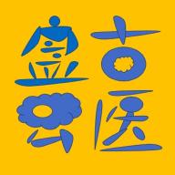 盤古云醫 v1.0.15