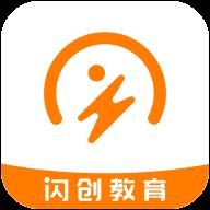 閃創教育 v1.0.1