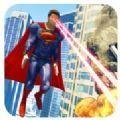 模擬飛天超人英雄