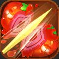 切水果賊6