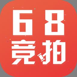 68竞拍平台