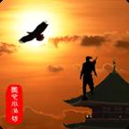 俠道江湖 v1.0