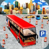 高級巴士停車場模擬器 v1.0
