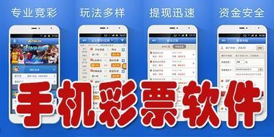 手机验证就拿彩金的彩票App