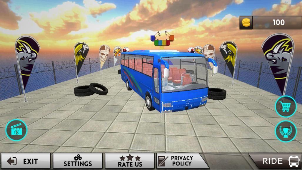 不可能的天空巴士