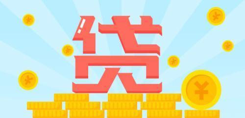 审核效率高的借贷app