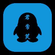 qq活动盒子 v1.0