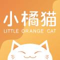 小橘猫婚礼课堂