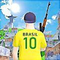 巴西贫民窟战斗皇家战役