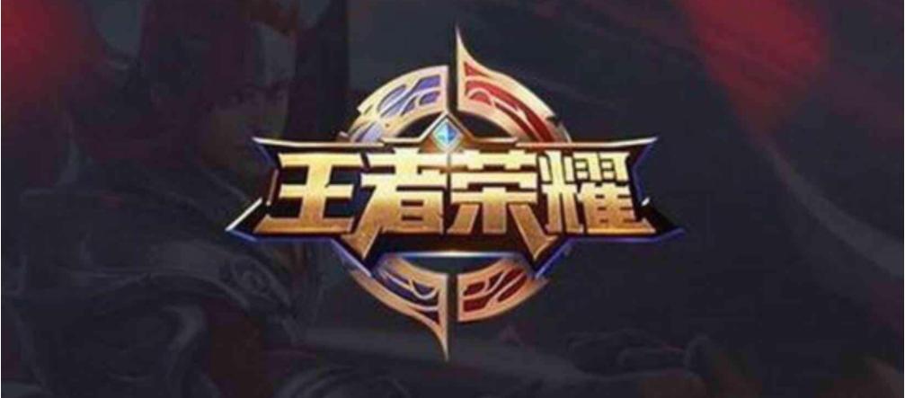 王者荣耀金币工具app