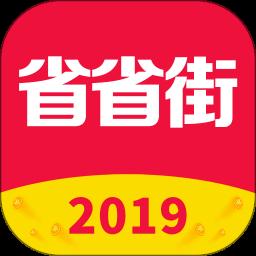 省省街 v0.0.24