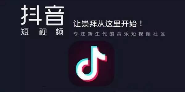 抖音常用特效app