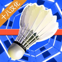 羽毛球模拟 v1.0.2