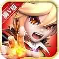 勇敢者西游滿V版 v1.0.0