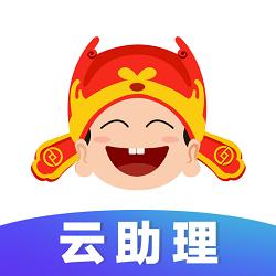 旺小宝云助理 v1.0.2