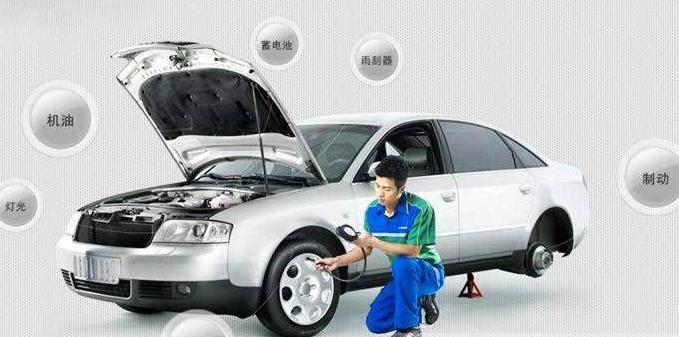 汽车保养app哪个靠谱