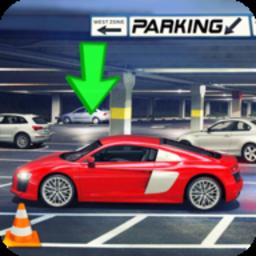 多级停车场狂躁狂欢