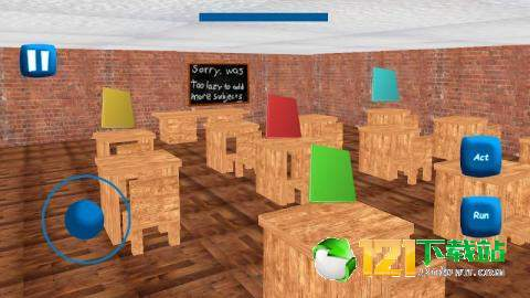 校园逃生模拟器图1