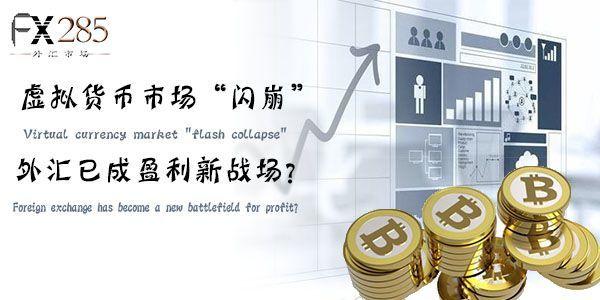 可以看虚拟货币行情的app